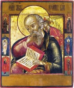 Sf. Ioan Teologul