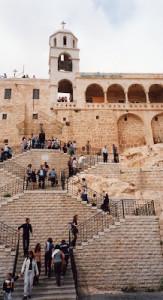 Saidnaya Monastery