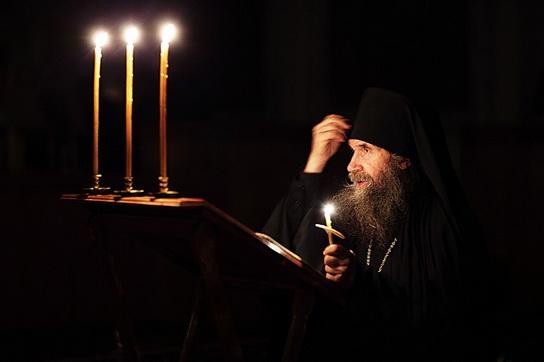 molitva sf vasile